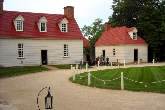 The plainer courtyard entrance to Mount Vernon